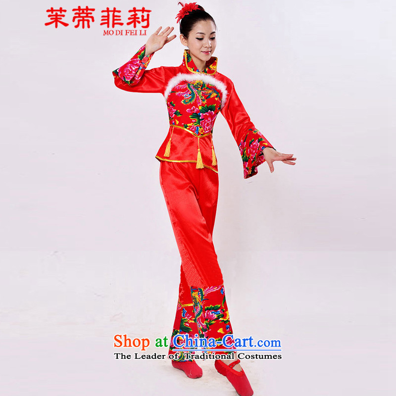 Energy Tifi Li yangko dance performances to women's national costumes theatrical performances waist encouraging fan dance wearing two performances to women go red with plush? XXL?chest 3 ft 4
