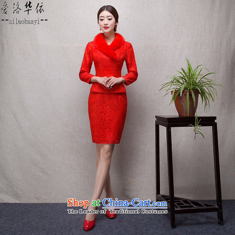 In accordance with the marriage of China love bows services 2015 winter new bride red stylish Chinese Qipao Length of nostalgia for the improvement package and Sau San Chiffon Maomao collar short warm winter) kit?S