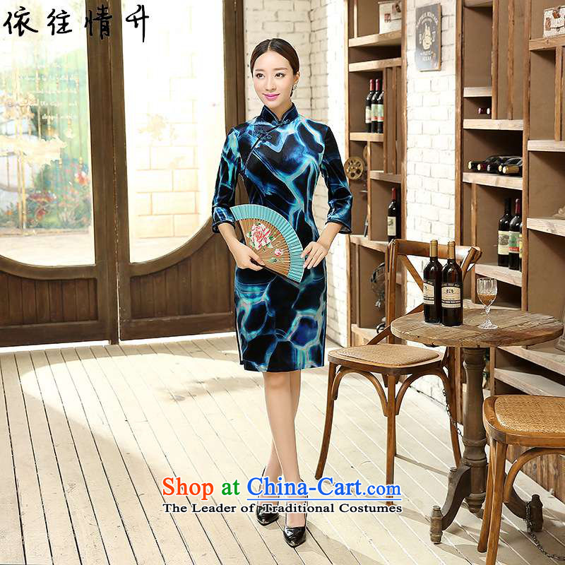 In accordance with the love of ethnic Chinese improvements in stylish new women's Mock-neck ramp up posters, seven short Sau San cuff _TD0053_ ancient qipao figure L