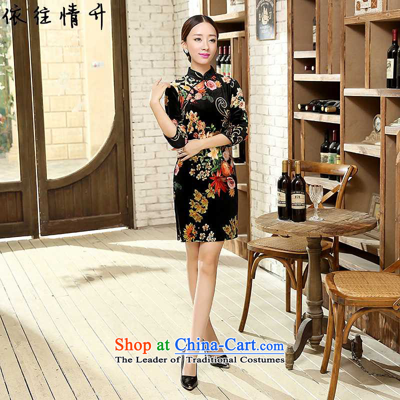 In accordance with the love in a trendy new of Chinese women of ethnic improved collar elegant poster short of Sau San Tong 7 to replace the old qipao cuff _TD0056_ figure M