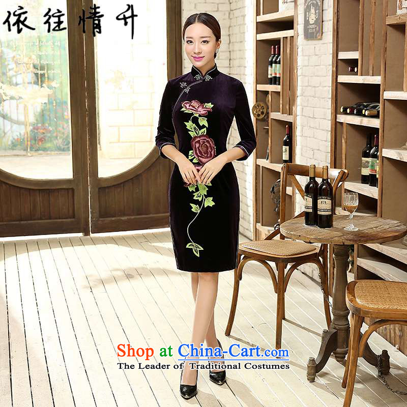 In accordance with the love in a trendy new for women retro ethnic improved Mock-neck Sau San 7 Cuff Tang dynasty qipao /TD0057# ancient -B purple?S