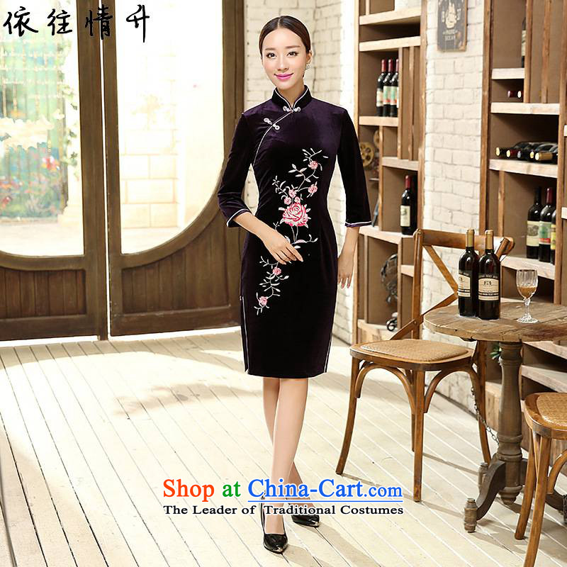 In accordance with the love of trendy new l retro Chinese Women's improved Mock-neck ramp up short of Sau San 7 Cuff _TD0058_ ancient purple 3XL Cheongsam