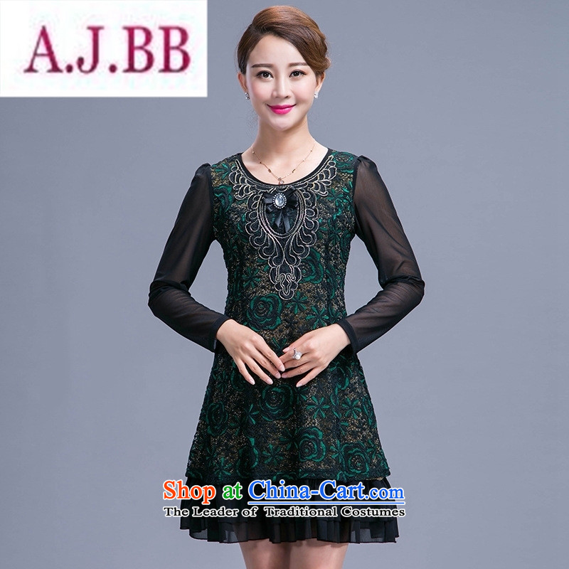 Ms Rebecca Pun stylish shops 2015 new autumn replacing wedding dresses mother temperament Sau San atmospheric large older women's green XL