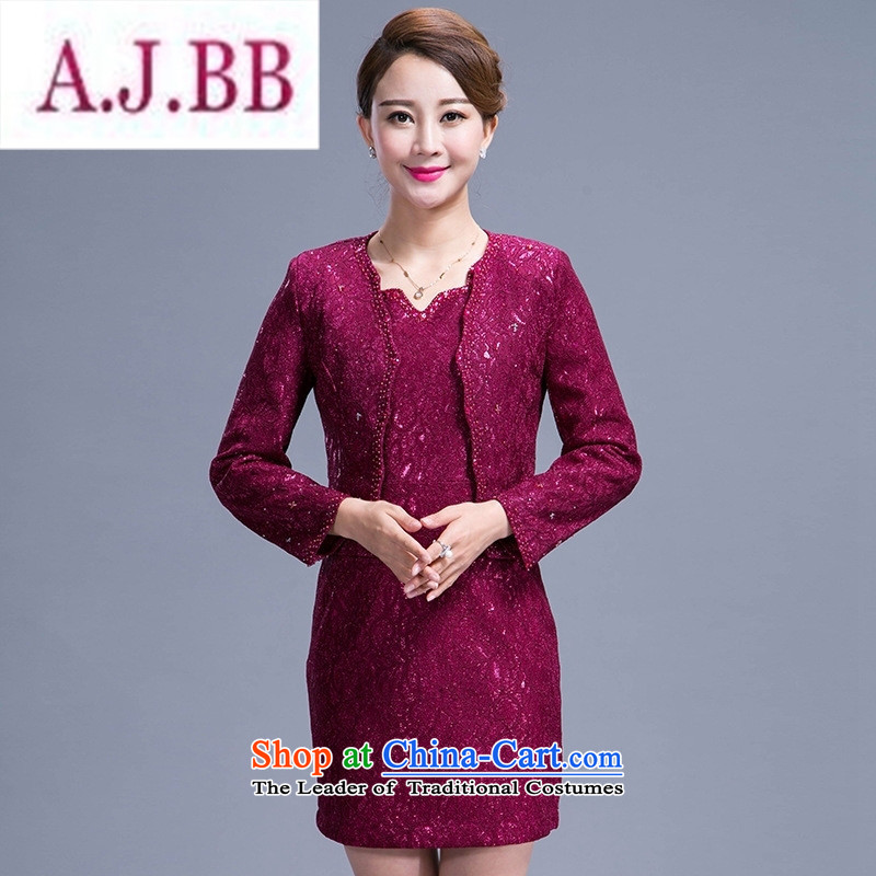 Ms Rebecca Pun stylish shops fall 2015 installed new temperament Sau San wedding dresses mother in the atmosphere of older women's large purple 2XL