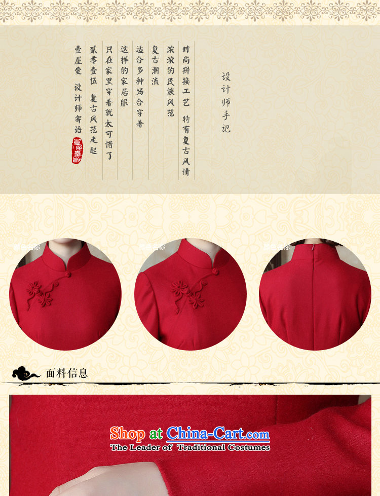 Dan smoke autumn and winter new women's Chinese collar solid color long-sleeved wool qipao improved qipao?