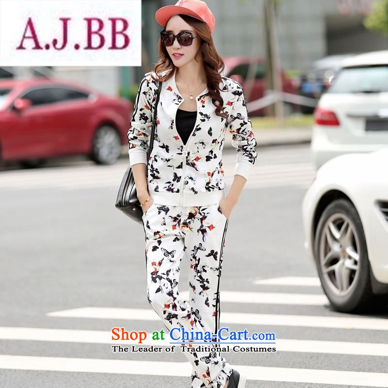 Ms Rebecca Pun stylish shops 2015 winter clothing Korean women's stylish pants two kits BBY5066 White燤