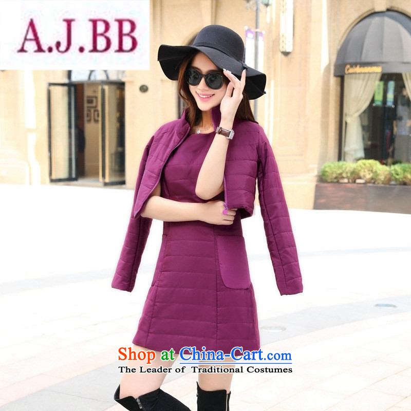 Ms Rebecca Pun stylish shops 2015 winter clothing Korean Female dress with two kits BHCNL8655 PURPLE燲XL