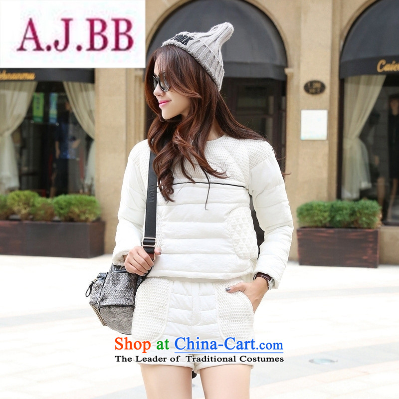 Ms Rebecca Pun stylish shops 2015 winter clothing Korean ladies' pants with two-piece BHCNL1506 White?M