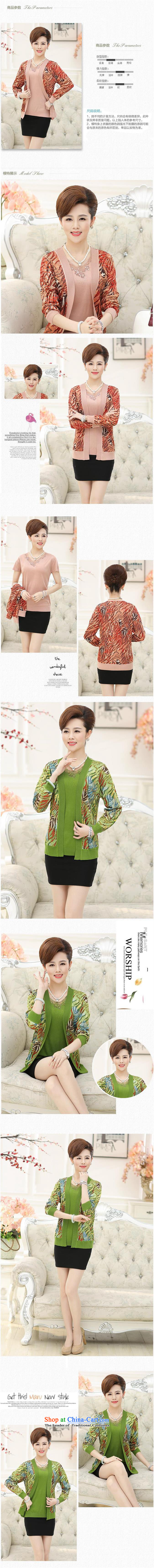 Orange Tysan *2015 older autumn new for women really two pieces of knitted shirt middle-aged moms with large long-sleeved jacket embossed green聽110 pictures, prices, brand platters! The elections are supplied in the national character of distribution, so action, buy now enjoy more preferential! As soon as possible.