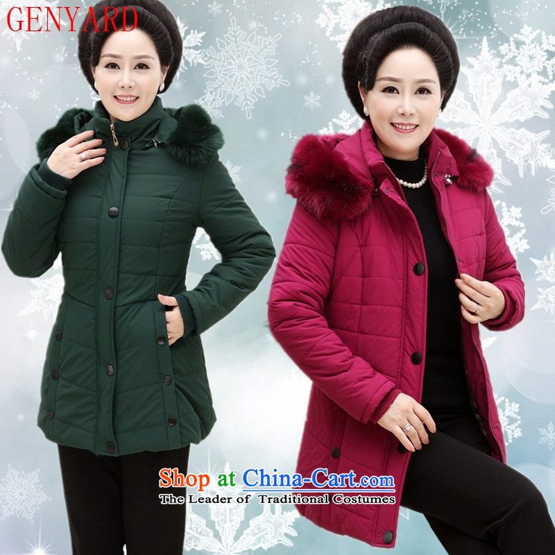 The elderly in the winter robe GENYARD larger female Korean version of mother replacing cotton coat jacket coat female red�L