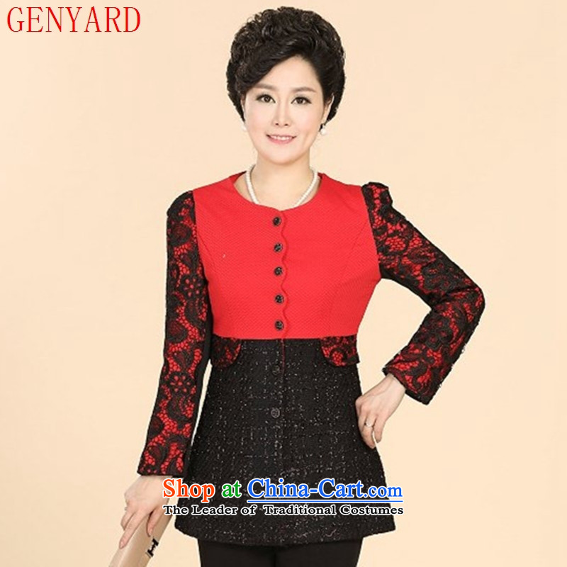 In the number of older women's GENYARD fall inside the new moms long-sleeve sweater with Korean Won version wind jacket female red?5XL