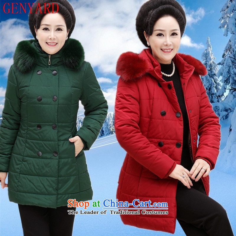 In the number of older women's GENYARD winter clothing new feather cotton coat in long robe with cap installed MOM Korean ?t��a Qiu Xiang green?XL
