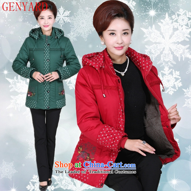 The elderly in the countrysides women GENYARD winter clothing new moms with larger cotton coat loose robe female cotton coat winter 2015 Blue?3XL