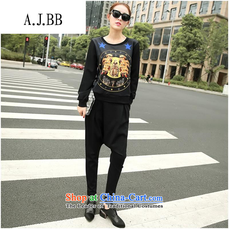 Secretary for autumn and winter clothing *2015 involving Korean female New Low round-neck collar long-sleeved T-shirt, forming the stamp sweater blackM,A.J.BB,,, shopping on the Internet