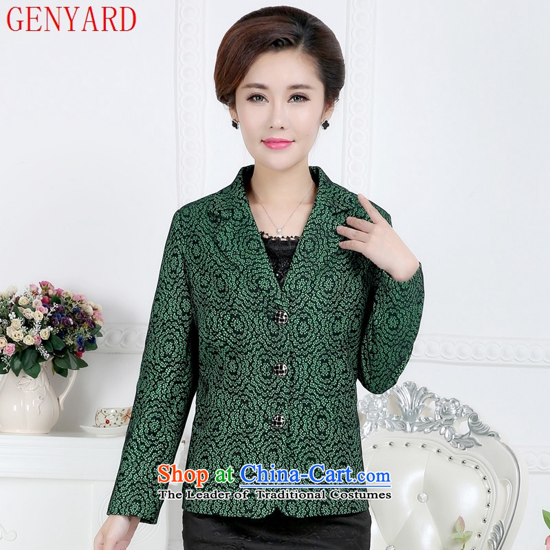 In the number of older women's GENYARD autumn new Korean mother with large middle-aged   code jacket female�L Dark Green