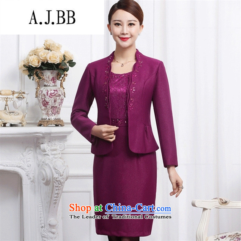Memnarch ? Connie Shop 2015 autumn and winter in the new age of marriage feast with mother happy wedding video thin lace kit dresses purple M