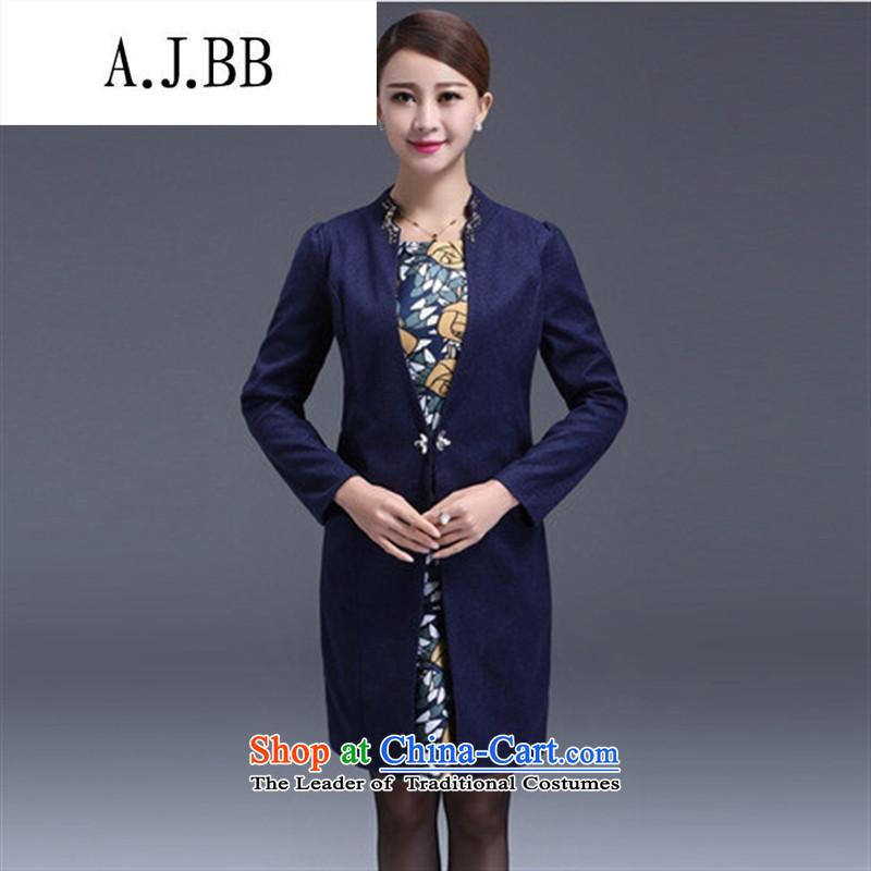 Memnarch 鐞� Connie Shop 2015 autumn in new women's mom pack stamp stylish older sets of wool? blue skirt聽4XL