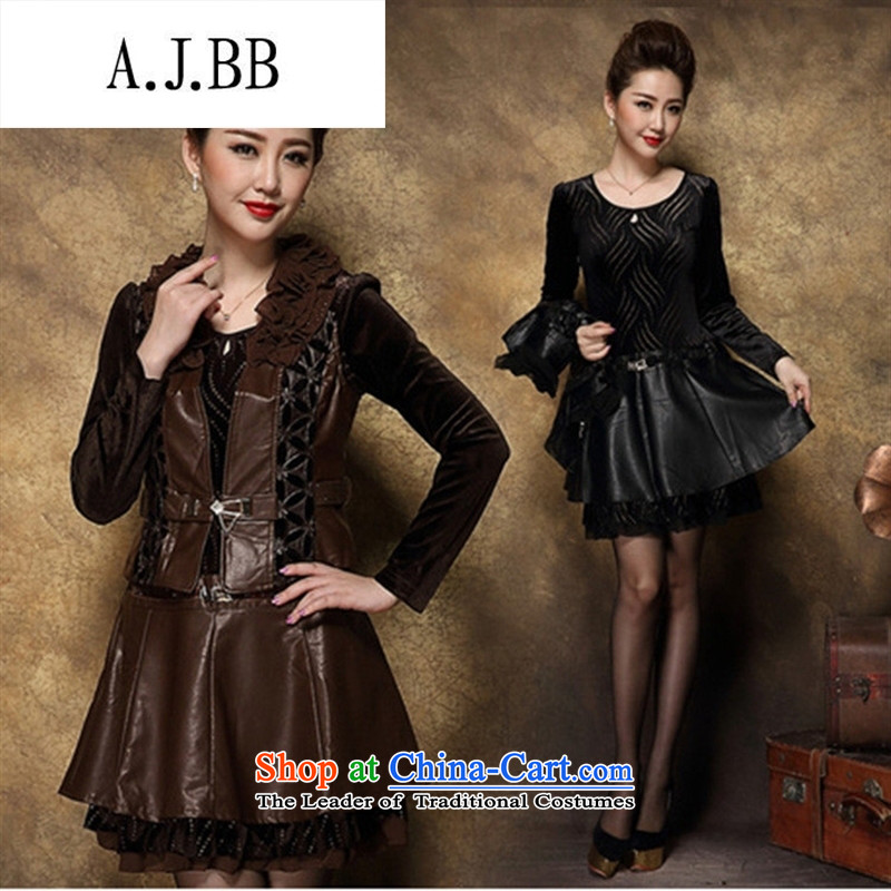 Memnarch ? Connie Shop 2015 autumn and winter new large long-sleeved blouses and PU skirt vest skirt kit two kits dresses black XXL