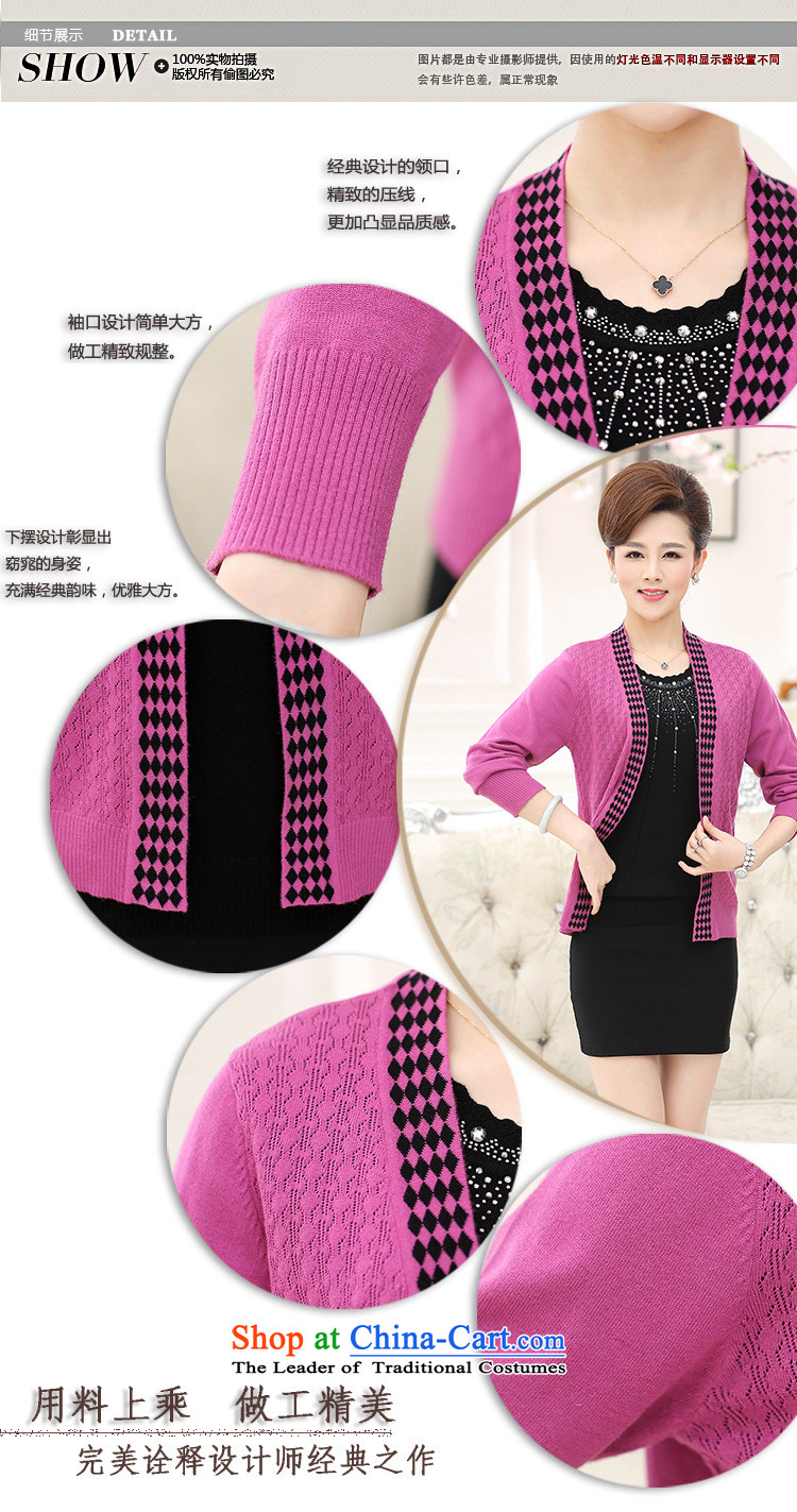 September Girl Store * autumn new) Older women's stylish middle-aged moms with really two long-sleeved jacket Knitted Shirt female pink聽120 pictures, prices, brand platters! The elections are supplied in the national character of distribution, so action, buy now enjoy more preferential! As soon as possible.