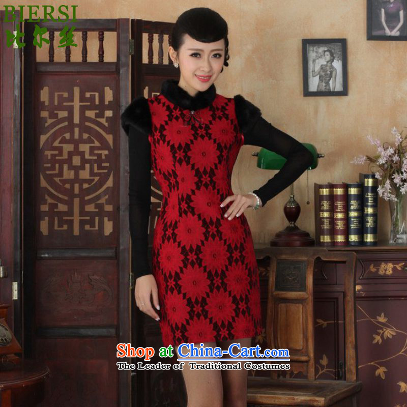 The Bill was a trendy new of Chinese women s suits improved short, Sau San Tong replacing old winter qipao _Y0023_ figure燣
