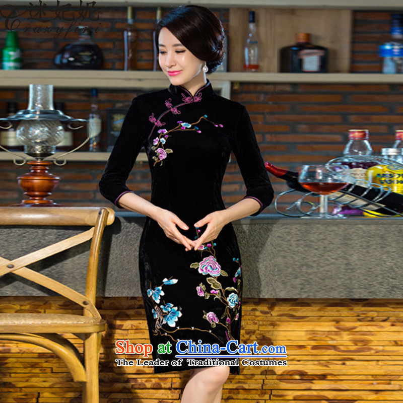 Mini-Princess Anne 2015 Fall/Winter Collections new moms with scouring pads in the skirt qipao Kim long-sleeved retro wedding SL01 black?S