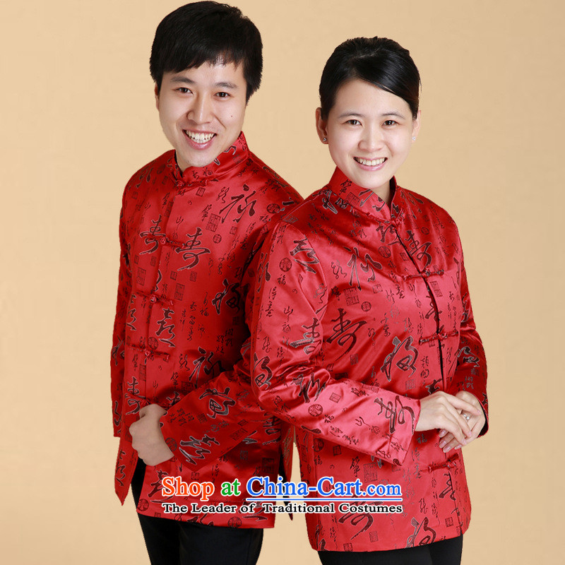 Older women and men in Chinese taxi couples with older persons long-sleeved blouses autumn and winter coats cotton robe female red cotton-�XL