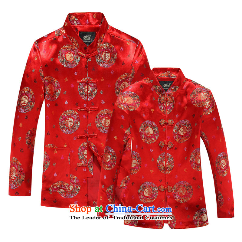 The elderly in the life of the president with male couples long-sleeved top coat fall_winter collections of Chinese Dress Male Red single Yi聽170