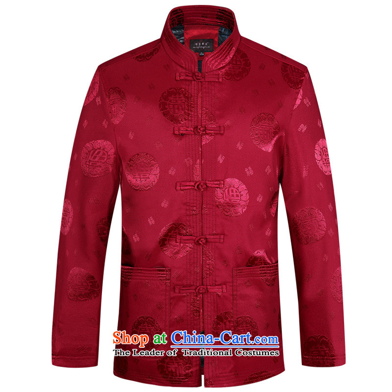 President of autumn and winter new father jacket coat ���� older Chinese cotton coat thin red cotton�175