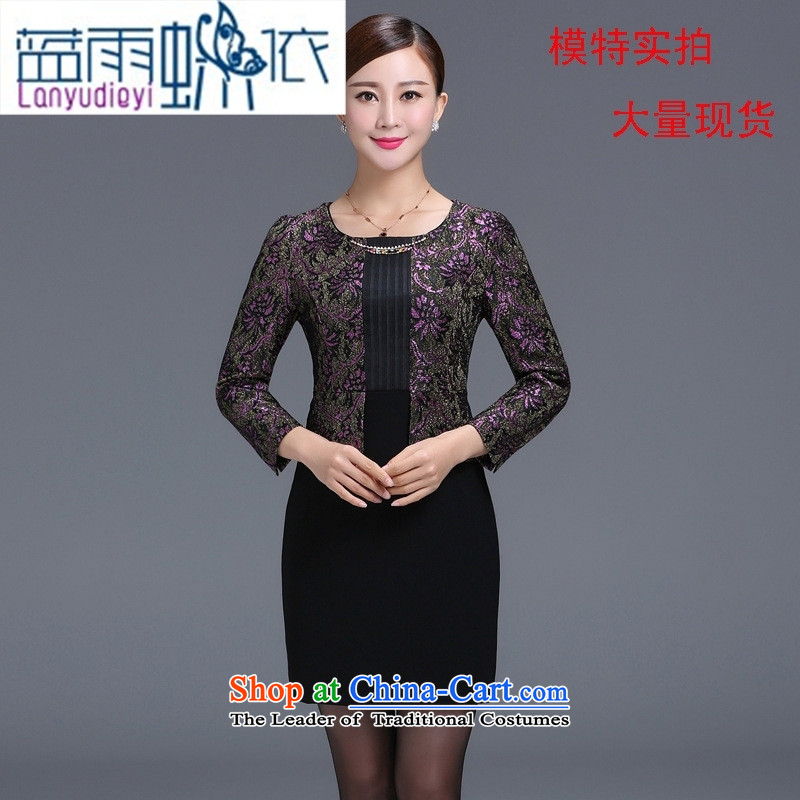 Ya-ting shop New Sau San **** aristocratic high-end western lace elegance long-sleeved fall inside the skirt purple�XXL