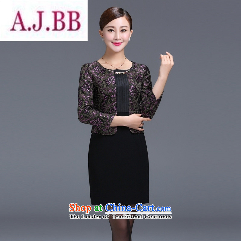 Ms Rebecca Pun stylish shops Sau San new **** aristocratic high-end western lace elegance long-sleeved fall inside the skirt purple�XL