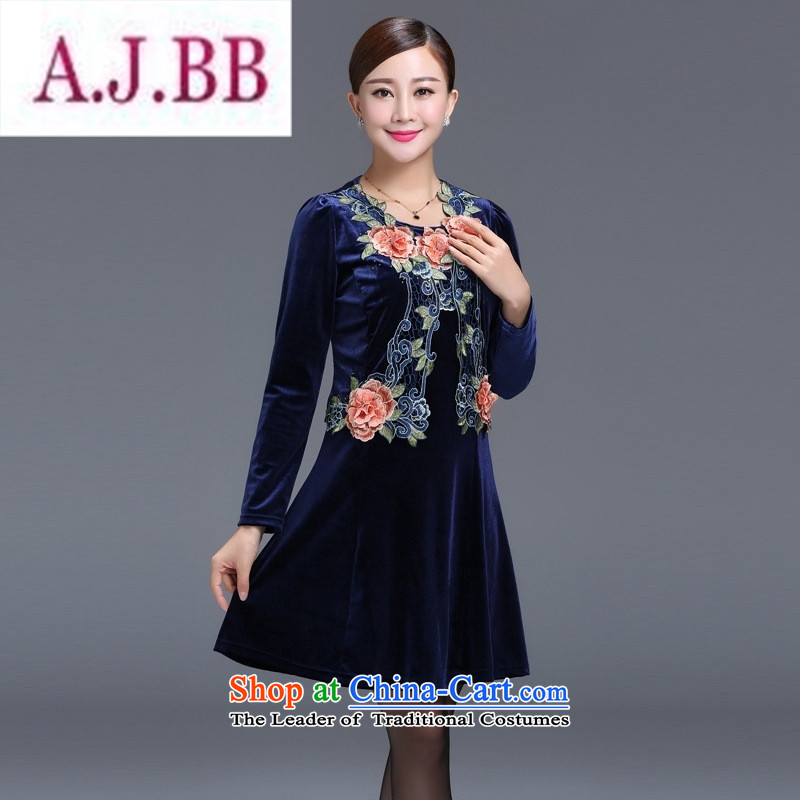 Ms Rebecca Pun stylish shops 2015 Autumn replacing wedding wedding dress mother with two-piece Kim velvet older blue�XXL
