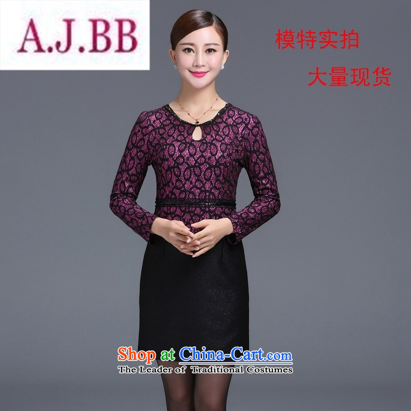 Ms Rebecca Pun stylish shops fall inside the skirt of older women's large Korean version of thin Sau San dress with middle-aged moms with purple black�M