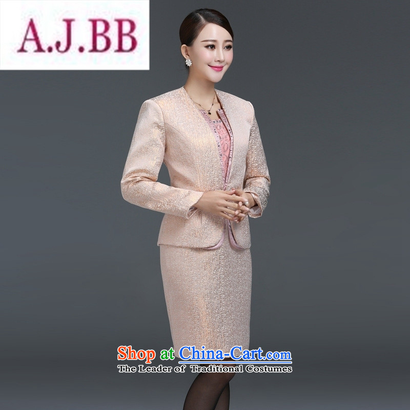 Ms Rebecca Pun stylish shops inside the autumn 2015 mother high-end wedding large female dress in older dresses two kit skirt the orange�XXL