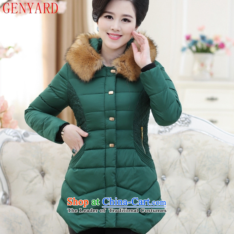 In the new winter GENYARD Older Women's stylish large load mother cotton jacket for the middle-aged clothing gross cotton coat red�XL