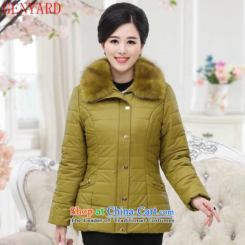 Genyard2015 winter clothing in new women's stylish cotton older middle-aged moms with gross cotton robe of services for red�XL