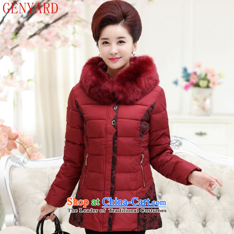Genyard winter clothing in the new large older women in the countrysides long stylish MOM pack for middle-aged cotton coat jacket gross female black 4XL
