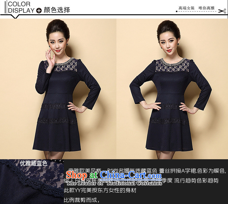 Optimize fruit shop in Europe bell dresses in the autumn of women older load new large load on the elderly mother dark blue聽XL Photo, prices, brand platters! The elections are supplied in the national character of distribution, so action, buy now enjoy more preferential! As soon as possible.