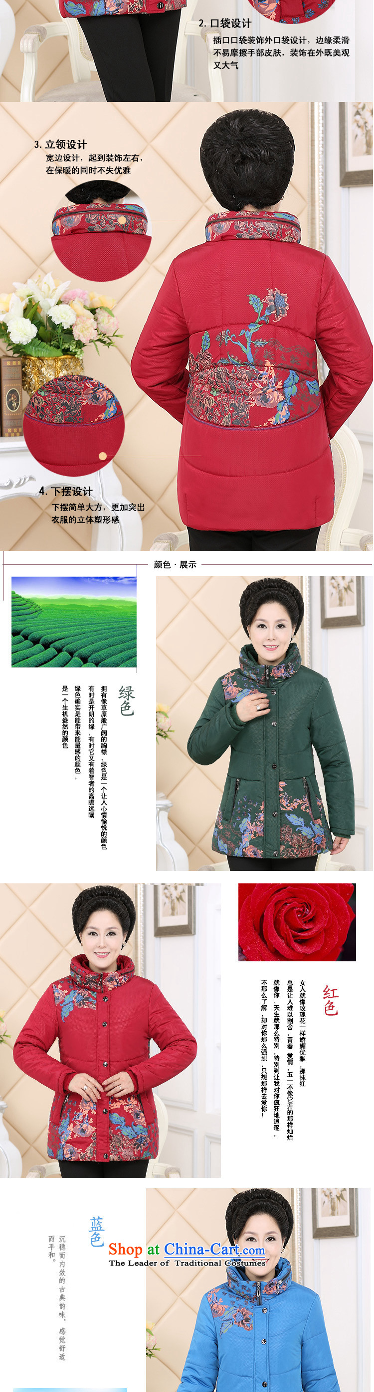 In the number of older women's GENYARD larger in older middle-aged moms with winter coat in the long coat blue聽XL Photo, prices, brand platters! The elections are supplied in the national character of distribution, so action, buy now enjoy more preferential! As soon as possible.