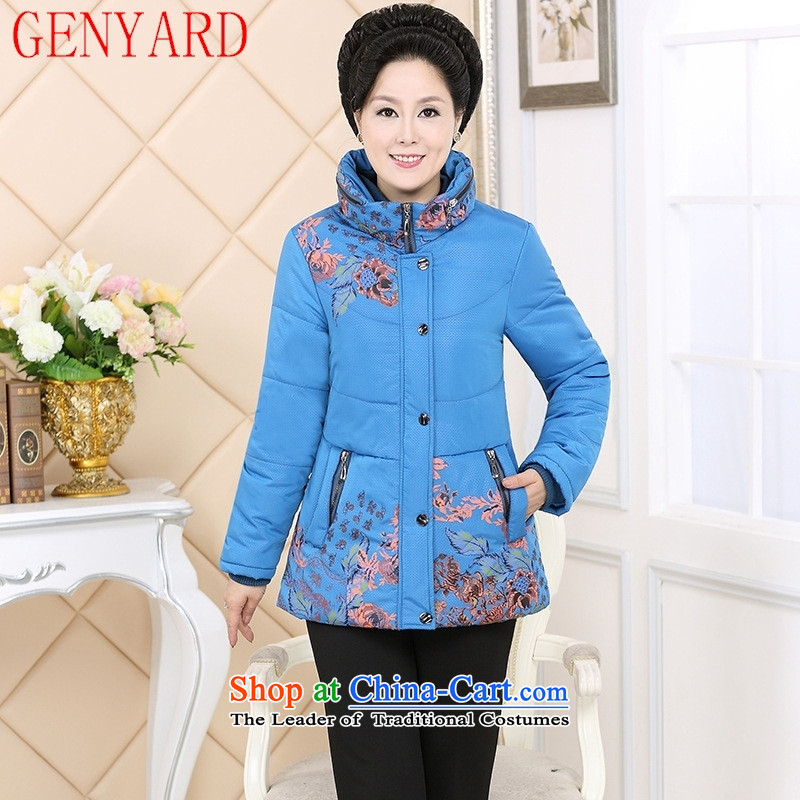 In the number of older women's GENYARD larger in older middle-aged moms with winter coat in the long coat blue聽XL,GENYARD,,, shopping on the Internet