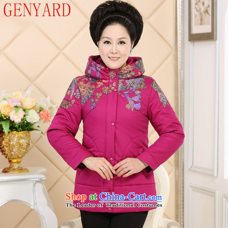Genyard autumn and winter in the new large older women older persons 泾蜮 middle-aged female replacing stamp cotton coat jacket dark green�L