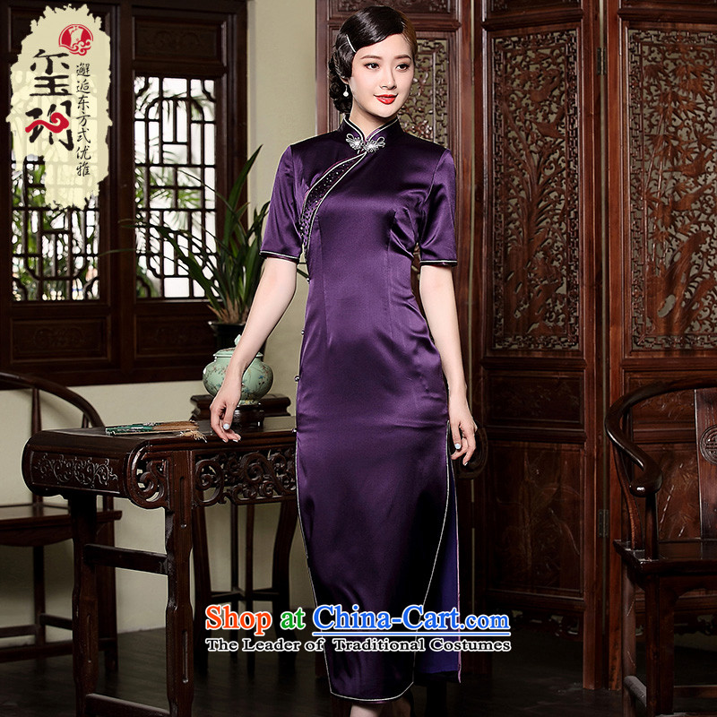 The fall of the new seal nail-joo Silk Cheongsam herbs extract long improved high-end elegant evening dresses dresses purple XXXL pre-sale 20 Days