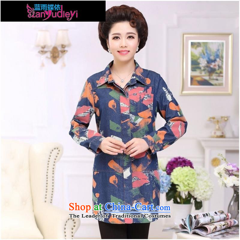September female boutiques in older women's _ autumn 2015 Korean Pack new moms Load Color Plane Collision cowboy long-sleeved shirt and women blue toner spent code燲XXL