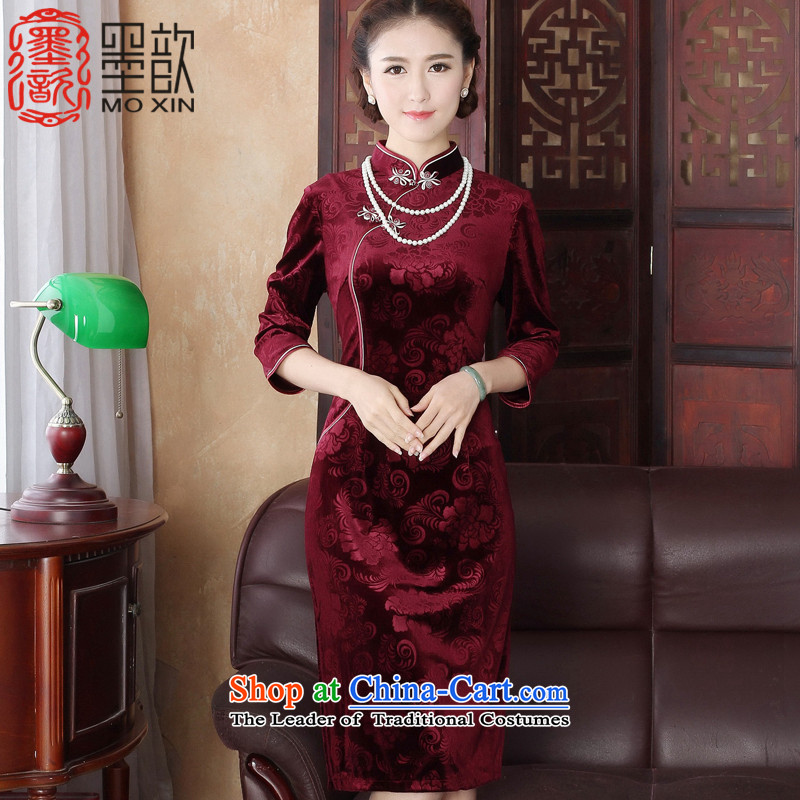 The cycle are�15 Kim ? scouring pads mother in the autumn of replacing qipao cheongsam dress new older Stylish retro temperament improved cheongsam dress 3197 Magenta燲L