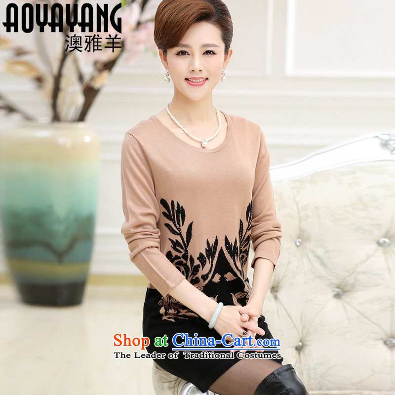 In 2015, the non-elderly, forming the knitwear middle-aged moms with autumn in long long-sleeved sweater knit skirt�68 Grass green燣