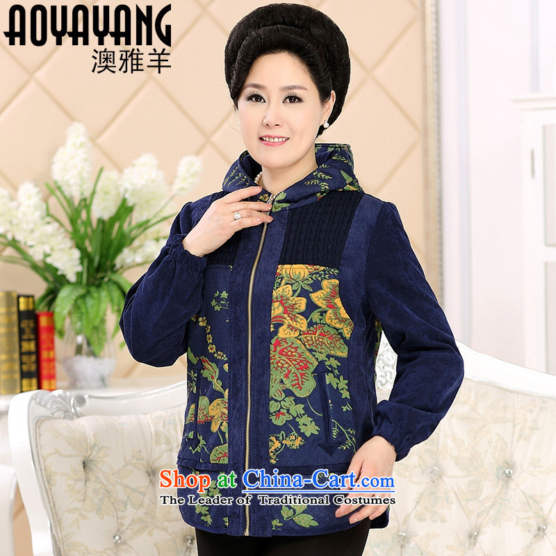 In 2015, the non-elderly women winter jackets MOM pack female coats of older persons is a warm jacket?S8801 Yellow?XL