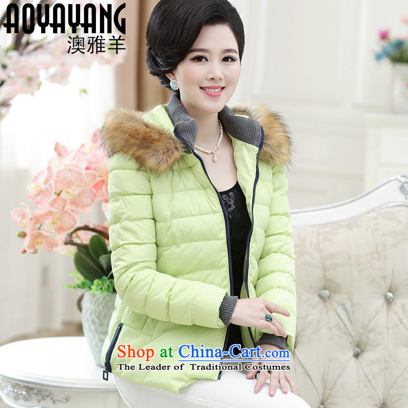 Mano-hwan's 2015 winter clothing new cotton coat of older women 泾蜮 Korean middle-aged moms load jacket Sau San female robe�92 Green燤
