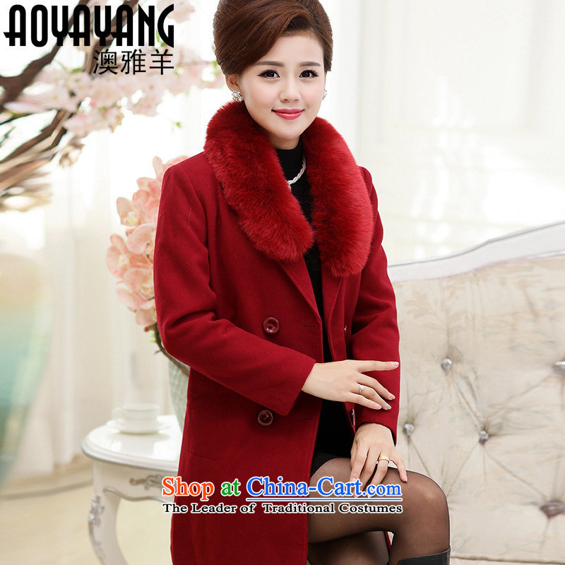 Mano-hwan's 2015 new middle-aged female replacing a jacket coat the elderly in the autumn and winter load mother in long jacket聽5865 Women's hottest聽4XL, Card (KASHAN.JJ bandying Susan Sarandon) , , , shopping on the Internet
