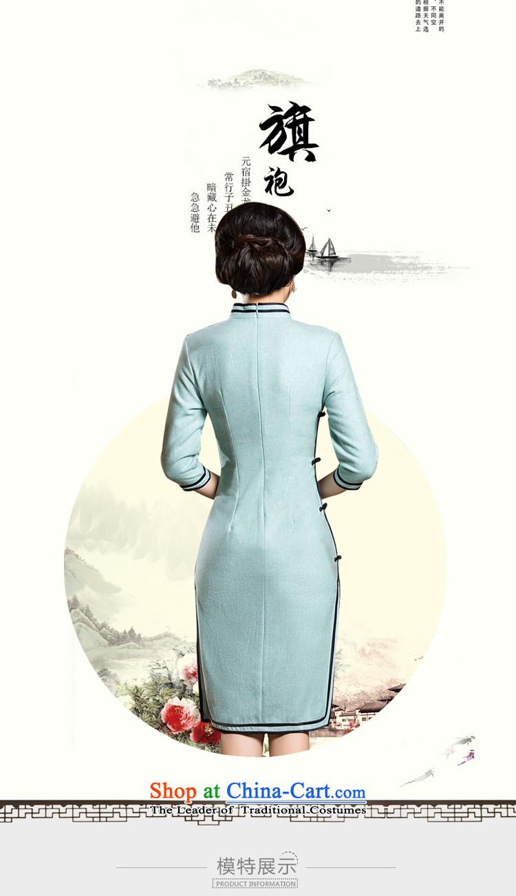 Dan smoke autumn and winter new women's Chinese improved collar elegant qipao retro hair?
