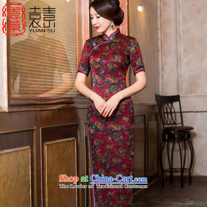 Yuan of flower thousands tree?2015 heavyweight silk yarn improved qipao cloud of incense Fall Classic Chinese cheongsam dress with new?HYX6093 skirt?Brown?M