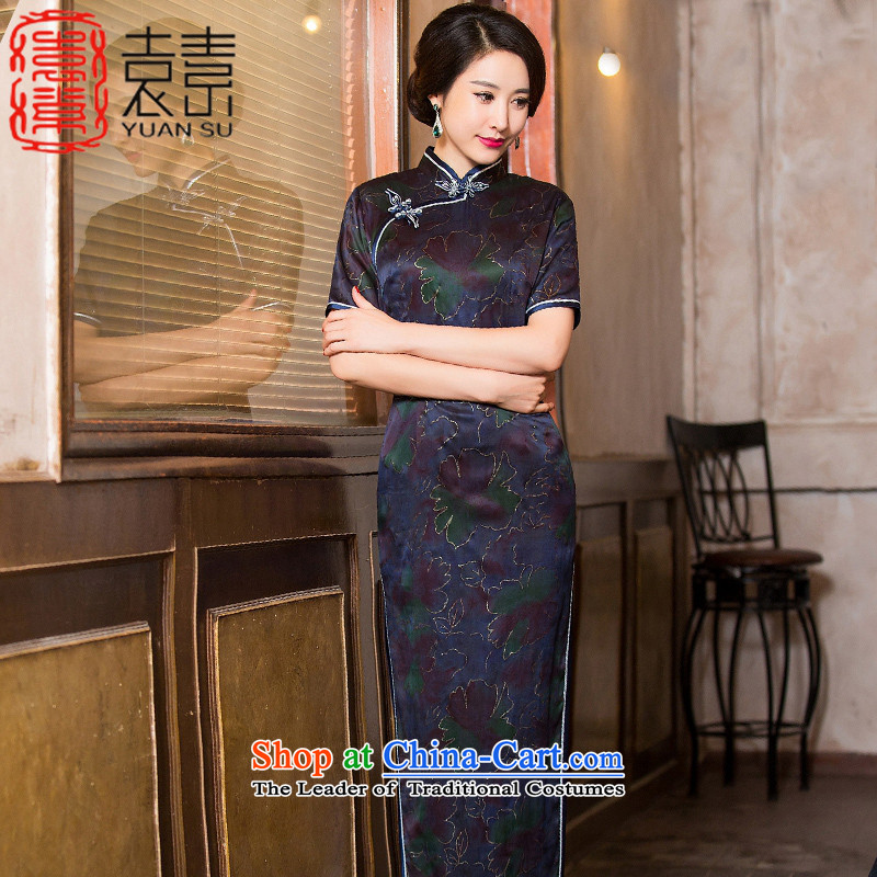 Mr Yuen Ying-hyung of聽2015 retro heavyweight Silk Cheongsam autumn cloud of incense yarn with classical Chinese qipao gown improved dresses female聽HYX6094聽GRAY聽XXL